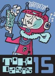 Tiki Oasis 15 – Yesterday's Future Today – Entertainer List!
