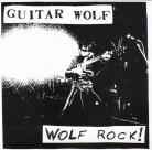 Guitar Wolf - Guitar Rock - Goner LP Warehouse Find!