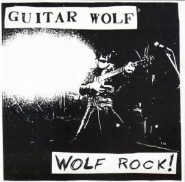 Guitar Wolf - Guitar Rock - Goner LP Warehouse Find!