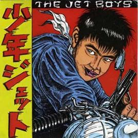 THE JET BOYS - I Wanna Die