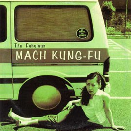 MACH KUNG FU - Spicy Drum/Rockin' at the Phil