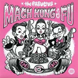 MACH KUNG FU - Teenage Letter/Wailin'