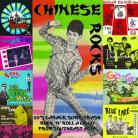 V/A: Chinese Rocks LP