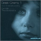 GREEK CINEMA 1 - George Theodossiadis CD