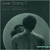 GREEK CINEMA 2 - George Hadjinassios CD