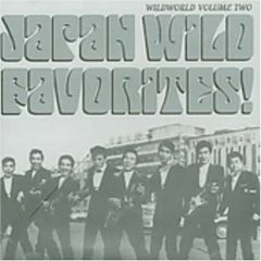 V/A - Japan Wild Favorites! CD