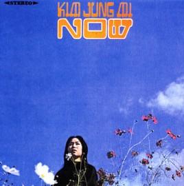 Kim Jung Mi - Now CD