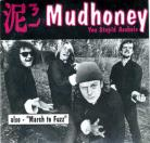 MUDHONEY / GASS HUFFER split single