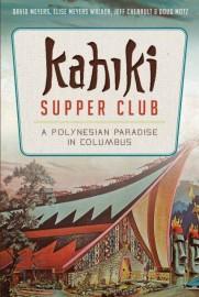 Kahiki Supper Club book
