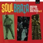 V/A Soul Braza - Brazilian 60s - '70s Vol 2 LP